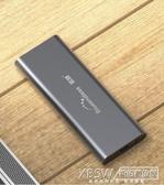 TypeCM2轉USB3.1/2242/2280SSD固態MSATA NVME NGFFM.2『新佰數位屋』