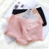 2條裝 日系蕾絲收腹提臀莫代爾純棉襠無痕內褲女中腰少女三角褲 創意家居生活館