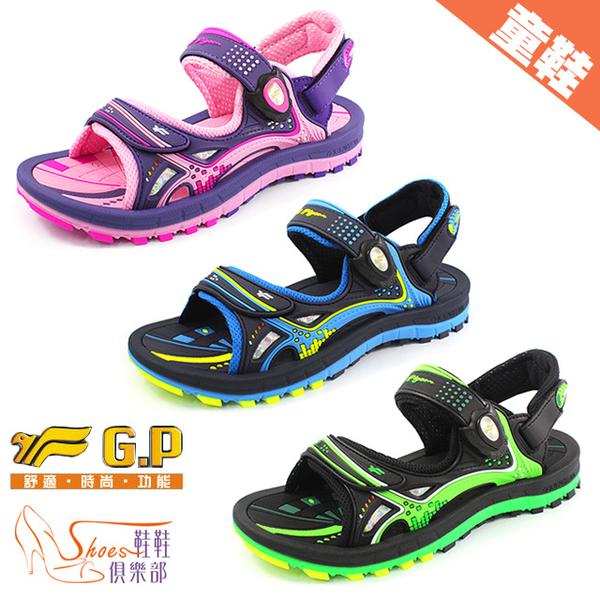童鞋.阿亮代言G.P磁扣兩用兒童涼鞋.藍/綠/紫【鞋鞋俱樂部】【255-G8682B】