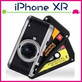 Apple iPhoneXR 6.1吋 創意彩繪系列手機殼 個性背蓋 磨砂黑邊手機套 經典圖案保護套 相機保護殼