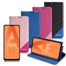 Xmart for 三星 Samsung Galaxy A32 完美拼色磁扣皮套