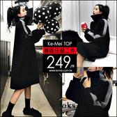 克妹Ke-Mei【AT56652】GIRLY韓妞年輕感單槓撞色小高領洋裝