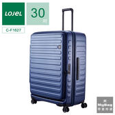 LOJEL 羅傑 行李箱 海軍藍 30吋  前開式設計 CUBO 前開擴充行李箱  C-F1627   MyBag得意時袋