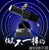 led廣告投影燈logo戶外文字地面圖案旋轉射燈高清logo投影燈訂製YYJ  MOON衣櫥