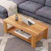 茶几桌 簡約現代邊幾小桌子簡易北歐仿實木茶几木質戶型茶桌子JD 智慧e家