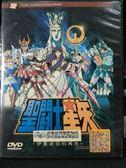 影音專賣店-P03-559-正版DVD-動畫【聖鬥士星矢 伊里逆司的再生劇場版 國日語】-