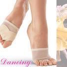 五孔透氣防滑腳掌套.耐磨減壓保護腳套舞鞋高跟鞋墊腳趾墊腳指墊芭蕾舞蹈體操前腳掌專賣店