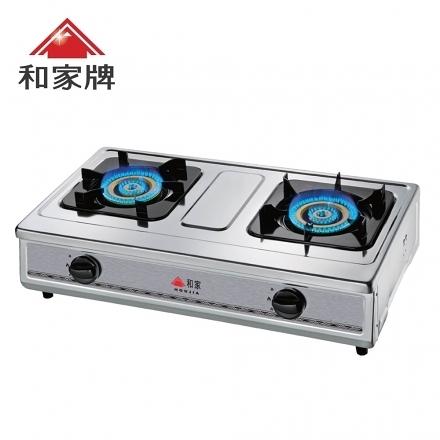 台灣製造 / 和家牌 不鏽鋼合金 安全爐 HJ-238 桶裝/天然瓦斯 二級節能補助