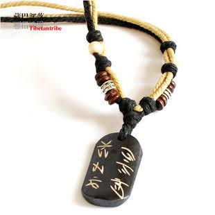 桃木犛牛骨繩編項鏈 藏飾六字真言
