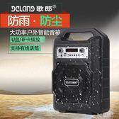 歌郎S20廣場舞音響戶外行動拉桿手提音箱便攜無線藍芽防摔播放器HM 3c優購