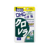 DHC 綠藻(30日份)【小三美日】