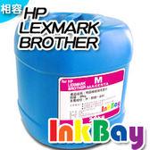 LEXMARK全系列 20kg-桶裝墨水(紅色) -免運費