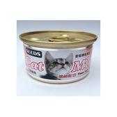 SEEDS愛貓機能餐罐(鮪魚)/85g【愛買】