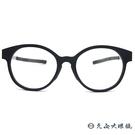 ic! berlin 眼鏡 台灣東方的故鄉 julia (黑-銀) 圓框 薄鋼 近視眼鏡 久必大眼鏡 原廠公司貨