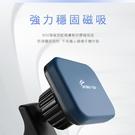 車用儀表板手機導航車架/手機支架(可貼弧面 3M膠 超強磁吸)二入