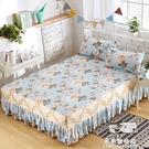 床罩床裙式席夢思床套單件床墊罩保護防塵防滑1.5米1.8m床單床笠【果果新品】