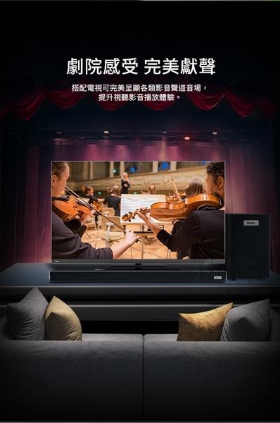 【Haier海爾】SoundBar聲霸HSD3A040B藍芽無線劇院音箱+重低音送4K 2米HDMI線+Ardi藍牙4.0防丟警報器