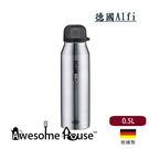 德國品牌 Alfi 0.5公升 保溫瓶 ...