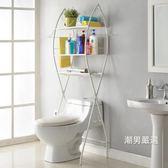 浴室置物架 空間匯新品馬桶架浴室置物架 衛生間收納整理層架歐式落地馬桶架 xw