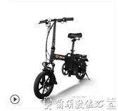 電動自行車雅迪電動自行車折疊電動車迷你成人代駕鋰電池電瓶車小型男女助力LX愛麗絲