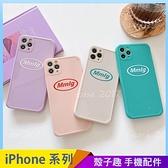 彩色英文 iPhone 12 mini iPhone 12 11 pro Max 手機殼 簡約字母 保護鏡頭 相框邊框 全包邊軟殼 防摔殼
