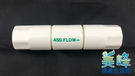 RO機.RO逆滲透廢水比2分內牙適用50~75加崙RO膜450FLOW,40元