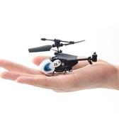 迷你遙控直升機飛機充電飛行器耐摔兒童玩具成人模型超小型無人機【快速出貨八折下殺】