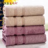 4條裝 康瑞欣竹漿竹纖維毛巾大柔軟吸水洗臉擦家用洗澡成人加厚  時尚潮流