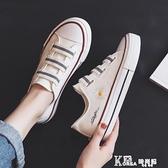 帆布鞋 小雛菊小白鞋2021新款女鞋一腳蹬板鞋女夏季帆布鞋女ulzzang百搭