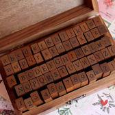 韓國 復古木質英文字母印章大寫小寫木盒裝 28 30 42 70枚入 中秋節禮物