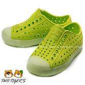 Native JEFFERSON 綠色 夜光 奶油頭 防水透氣輕量洞洞鞋 小童鞋 NO.R1478
