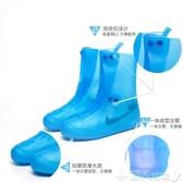 雨鞋套防水雨天鞋套防水硅膠鞋防雨腳套防滑加厚耐磨下雨男女雨靴 新品上新