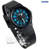MQ-71-2B 卡西歐 CASIO 指針錶 黑面 藍色數字時刻 黑色橡膠錶帶 35mm 男錶 女錶 時間玩家 MQ-71-2BDF