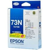 EPSON T105550 73N 4色原廠墨水匣超值量販包★適用機型:Stylus C79/C110/CX3900/CX7300/CX8300/CX9300F/