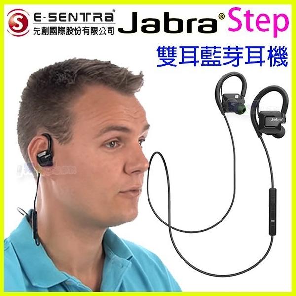 Jabra Step 運動型頸掛入耳式藍牙 防水防塵藍芽 iPhone6S i6+ S7edge Note 4 5 A7 J7 Z5P XA M10 X9 A9