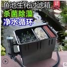 佳寶魚池過濾器40IA 錦鯉魚池池塘大型外置過濾桶 過濾箱UV殺菌 小山好物