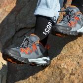 登山鞋女網面爬山防滑透氣沙漠越野運動徒步鞋男【愛物及屋】