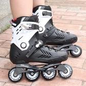 【免運】直排輪 社團溜冰鞋成人大學生專業輪滑鞋花式平花鞋夜光直排輪旱冰鞋