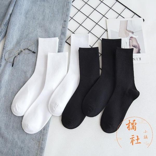 7雙裝 中筒襪長筒純棉底高幫加厚防臭襪子女秋冬【橘社小鎮】