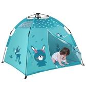 帐篷兒童帳篷游戲屋室內公主女孩戶外可折疊男孩玩具屋寶寶小城堡房子LX 宜室家居