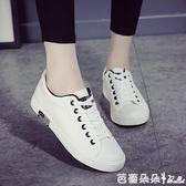 鞋子女夏百搭韓版學生平底繫帶帆布鞋透氣休閒女生小白鞋【芭蕾朵朵】