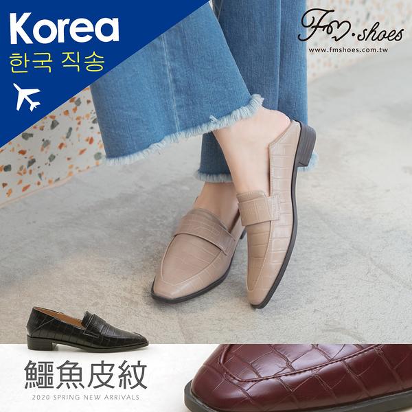 紳士.韓-2way後踩鱷魚紋紳士鞋(杏)-FM時尚美鞋-韓國精選.February