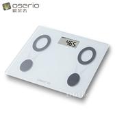 Oserio 歐瑟若 智能無線體重計 MTG-639