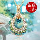 ►項鍊★天使水晶淚滴鏤空彩鑽水滴項鍊【B4085】