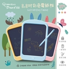 Green Board KIDS 8.8吋 彩色電紙板 動物造型塗鴉板