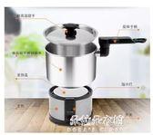 110v不銹鋼雙電壓旅行便攜迷你電煮鍋BB煲  朵拉朵衣櫥
