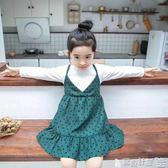 女童吊帶裙洋裝 女童套裝韓版時尚長袖T恤波點吊帶背心裙兩件套裙子 寶貝計畫