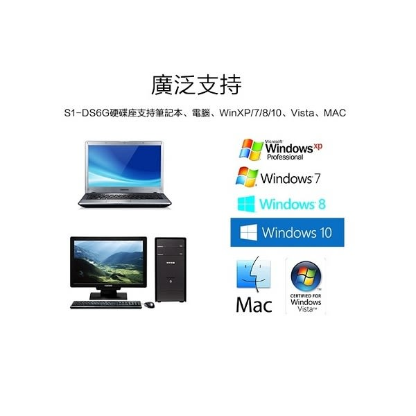 CyberSLIM S2-U3C6G plus 2.5/3.5吋雙層硬碟座 硬碟對拷機