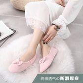 夏季薄款透氣孕婦鞋產后恢復居家室內加厚底柔軟隔涼蝴蝶結月子鞋 QQ492『愛尚生活館』