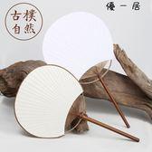 日式團扇和風純色手繪宮扇圓形